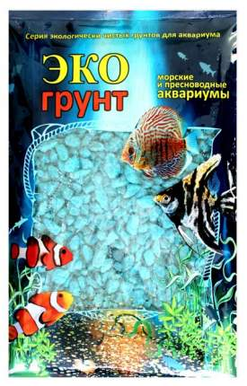 Грунт для аквариума ЭКОгрунт Мраморная крошка Бирюзовая 5 - 10 мм 1 кг