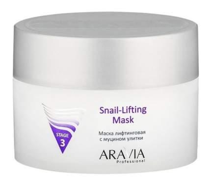 Маска для лица Aravia professional Лифтинговая с муцином улитки Snail-Lifting Mask 150 мл