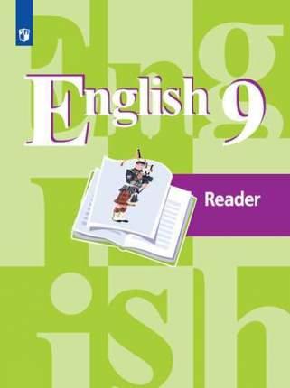 Кузовлев. Английский Язык. книга для Чтения. 9 класс