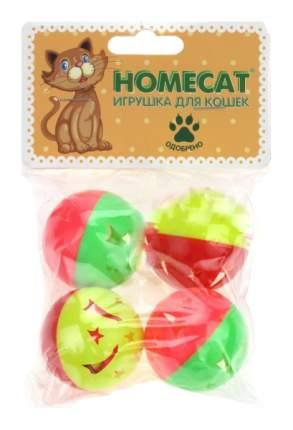 Игрушка для кошек Homecat Мячи пластиковые Звездочки с колокольчиком, диаметр 4 см, 4 шт.