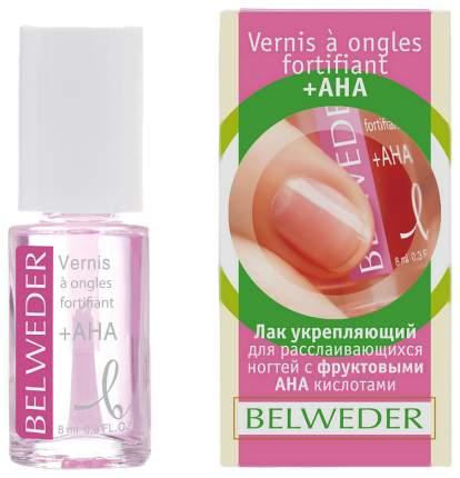 Лак для расслаивающихся ногтей Belweder с фруктовыми кислотами 8мл