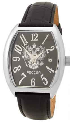 Наручные механические часы Слава  8031998/300-2414
