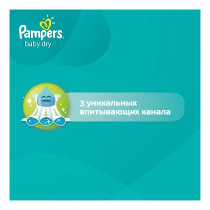 Подгузники Pampers Active Baby-Dry 5 (11-18 кг), 87 шт.
