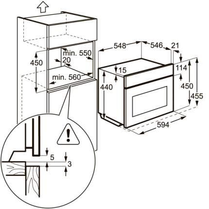 Встраиваемый электрический духовой шкаф AEG KM5840302M Silver