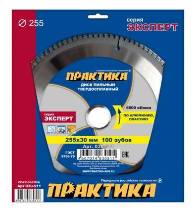Диск по алюминию для дисковых пил Практика 030-511