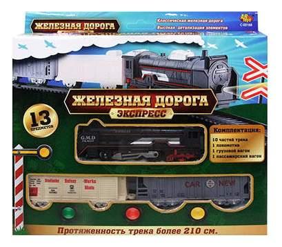 Железная дорога ABtoys Экспресс электромеханическая 210 см