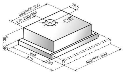 Вытяжка встраиваемая Elikor Интегра 45П-400-В2Л Black
