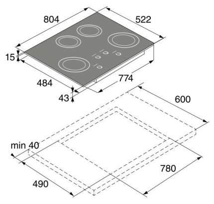Встраиваемая варочная панель индукционная ASKO HI1794M Black
