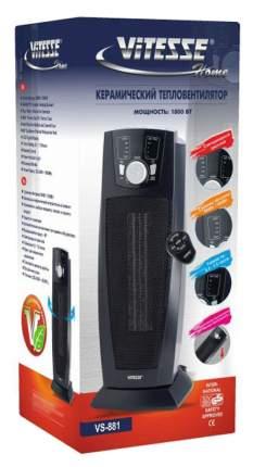 Тепловентилятор Vitesse VS-881 черный