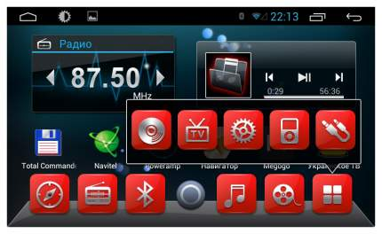 Штатная магнитола RedPower для BMW 21082