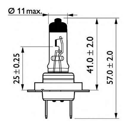 Лампа галогенная PHILIPS 70W PX26d 13972MDB1