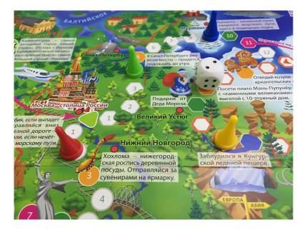 Семейная настольная игра ГЕОДОМ Путешествие по России