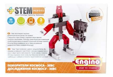 Конструктор пластиковый Engino Покорители Космоса Зевс