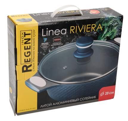Сотейник Regent Riviera 28 см