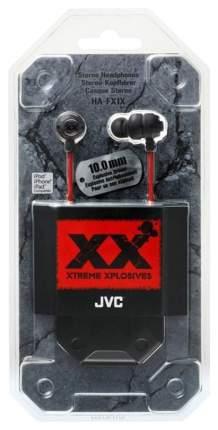Наушники JVC Xpllosive HA-FX1X Black
