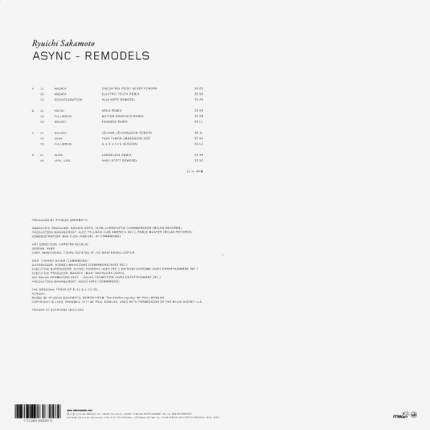 "Виниловая пластинка Ryuichi Sakamoto ""Async Remodels"" (2LP)"