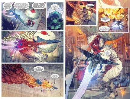 Графический роман Вселенная DC. Rebirth Бэтмен, Ночь ЛюдейМонстров