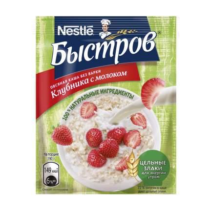 Каша овсяная Быстров клубника с молоком без варки порционная 17 шт по 40 г
