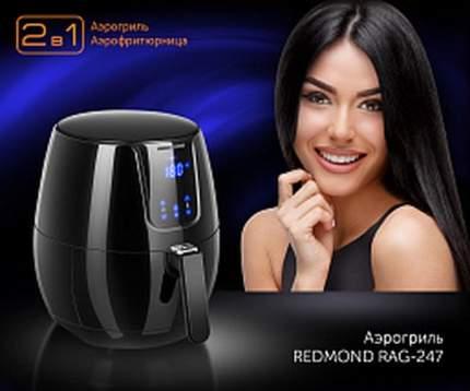 Аэрогриль REDMOND RAG-247