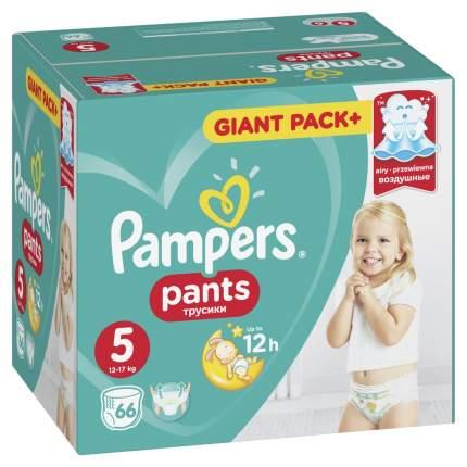 Подгузники-трусики Pampers Pants Размер 5,12-17 кг, 66 шт.