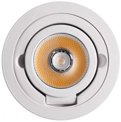 Накладной светодиодный светильник Novotech Razzo 357704