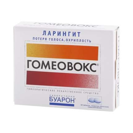 Гомеовокс таблетки 60 шт.