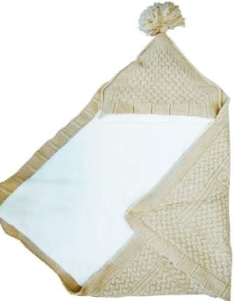 Конверт-одеяло Папитто вязаный  бежевый 100*100 3-6мес 6214