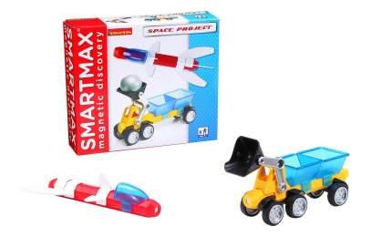 Магнитный конструктор smartmax/ Bondibon набор: косм