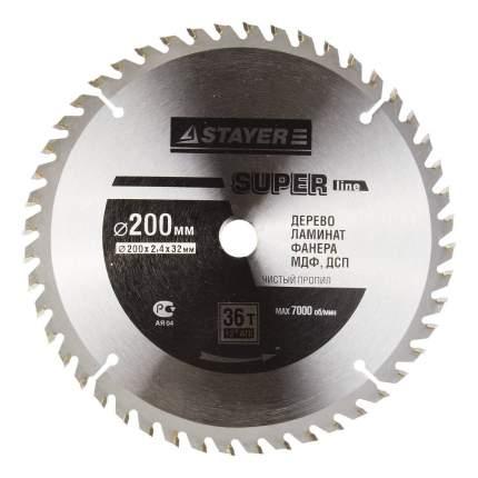 Диск по дереву для дисковых пил Stayer 3681-200-32-36
