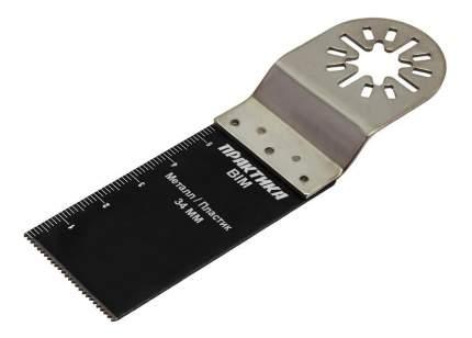 Насадка шлифмашина для многофункционального инструмента Практика 240-201