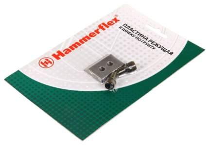 Ножи и пластины для шнека Hammer Flex 210-015 68299