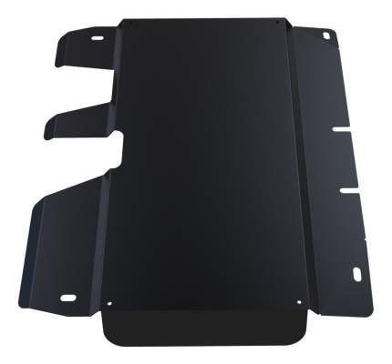 Защита РК (Раздаточной коробки) АвтоБРОНЯ для Toyota (111.05758.1)