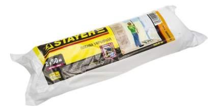 Пленка защитная Stayer 1225-07-50