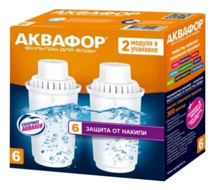 Картридж к фильтру для воды Аквафор В100-6 2 шт.