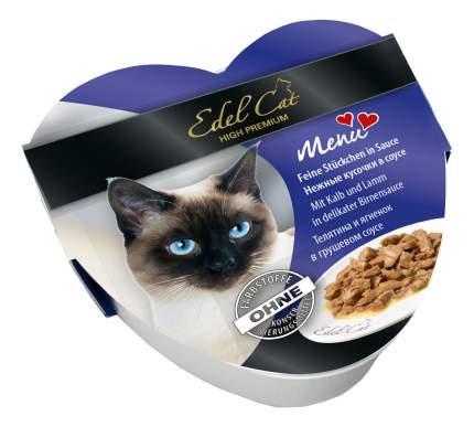 Консервы для кошек Edel Cat, ягненок, 30шт, 85г