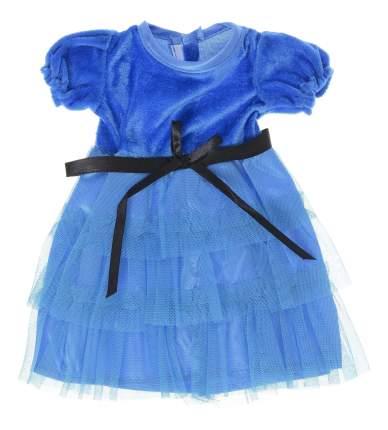 Платье, синий цвет 25,5x36x1 см для кукол Junfa toys