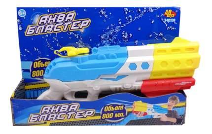 Водное оружие АкваБластер, 800 мл, 44x8x30 см