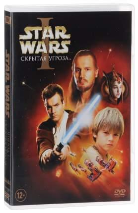DVD-видеодиск Звездные войны, Эпизод 1