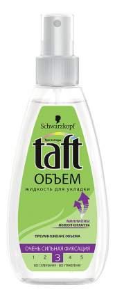 Жидкость для укладки Taft Объем очень сильная фиксация 150мл