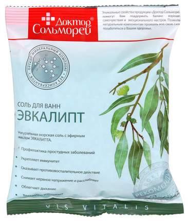 Соль для ванн Доктор Сольморей Эвкалипт 0,5 кг