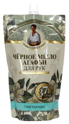 Жидкое мыло Травы и сборы Агафьи черное 500 мл Дойпак