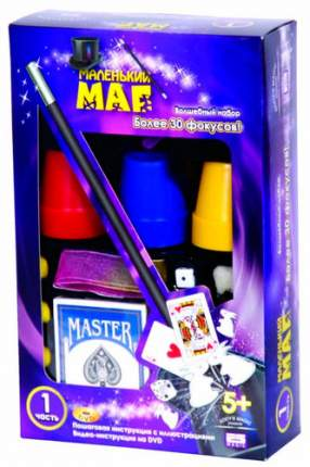 Набор фокусника №1 МАЛЕНЬКИЙ МАГ 30 фокусов (MLM1702-001)