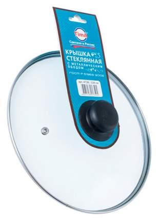 Крышка стеклянная термостойкая Tima Mayer&Boch 4726 с металлическим ободком 26 см