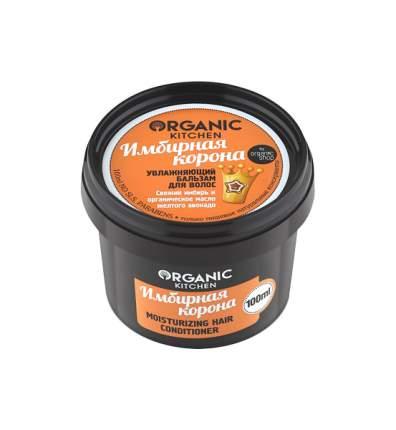 Бальзам для волос Organic Shop Organic Kitchen Moisturizing Hair Conditioner 100 мл