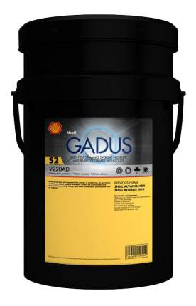 Специальная смазка для автомобиля Shell Gadus S2 V220AD 2 18 кг
