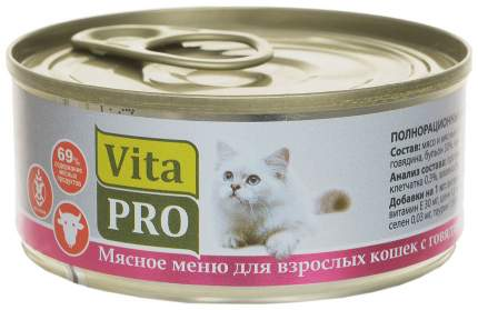 Консервы для кошек VitaPRO Мясное меню, говядина, 100г