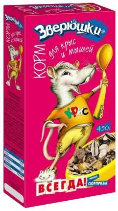 Корм для крыс, мышей Зоомир Зверюшки 0.45 кг 1 шт