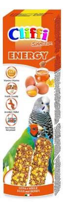 Лакомства для птиц Cliffi для волнистых попугаев и экзотических птиц, палочки с яйцами 60г
