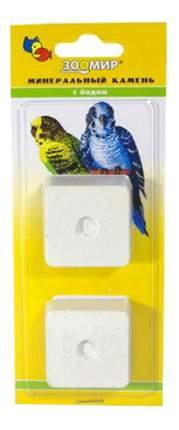 Камень для заточки клюва Зоомир С йодом для птиц, 50 г, 2 шт