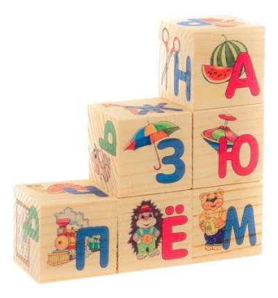 Детские кубики Анданте Азбука